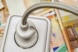 Μέχρι τις 20 Μαΐου οι αιτήσεις για το δωρεάν ρεύμα και το επίδομα ενοικίου