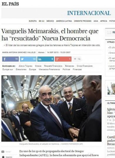 Εl Pais: Μεϊμαράκης, ο άνθρωπος που ανέστησε τη ΝΔ