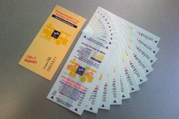 Τι αλλάζει στις τιμές των εισιτηρίων των ΜΜΜ