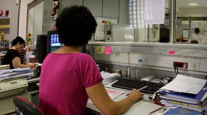 Πέντε χιλιάδες δημόσιοι υπάλληλοι έπαιρναν μισθό γενικού γραμματέα!