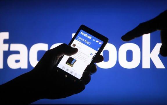 Πώς να προστατέψετε τον λογαριασμό σας στο Facebook