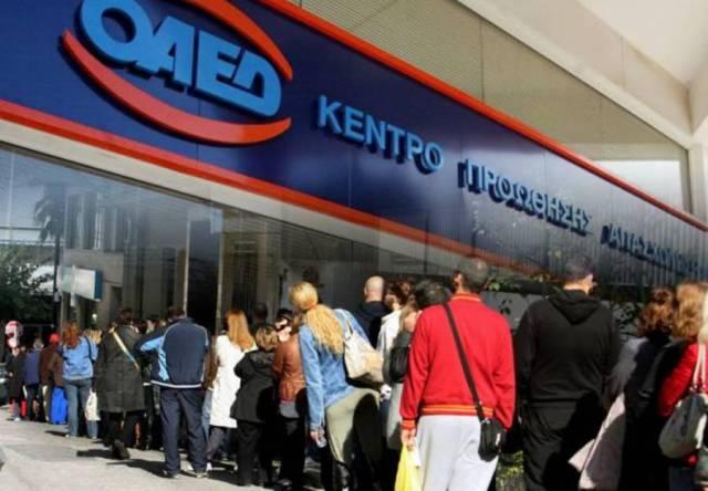ΟΑΕΔ: Ξεκινά η υποβολή αιτήσεων για 12.700 θέσεις εργασίας