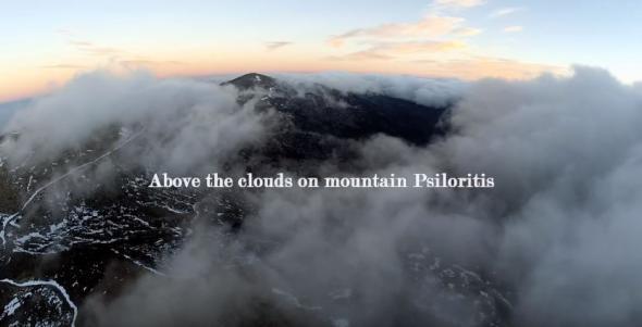 Πάνω από τα σύννεφα του Ψηλορείτη - ΒΙΝΤΕΟ