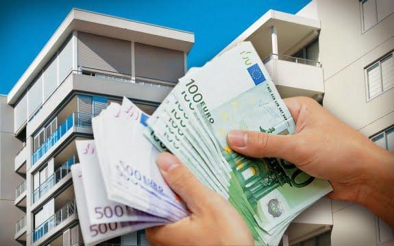 Ποιοι θα πληρώσουν περισσότερο ΕΝΦΙΑ το 2016 και γιατί