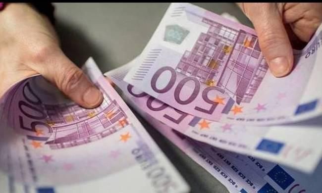 Αν «χαλάσετε» 500άευρω θα πάρετε πίσω 495 ευρώ