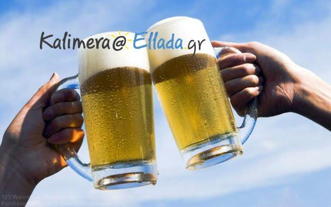 μπυρα φιξ
