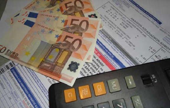 Ποιοι απαλλάσσονται από τα δημοτικά τέλη στους λογαριασμούς