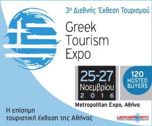 Greek Tourism Expo