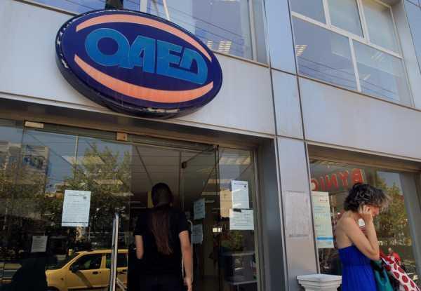 ΟΑΕΔ: Χορήγηση έκτακτου επιδόματος 1.000 ευρώ (Δικαιούχοι)