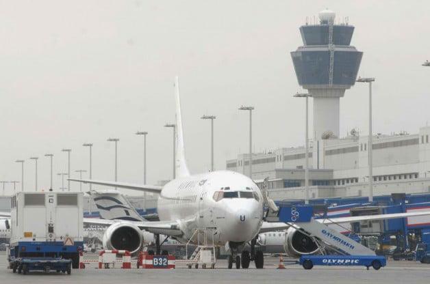 740 ανοιχτές θέσεις εργασίας στα αεροδρόμια όλης της Ελλάδος