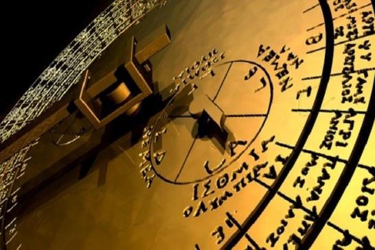 Μηχανισμός Αντικυθήρων: Το Αρχαιότερο tablet