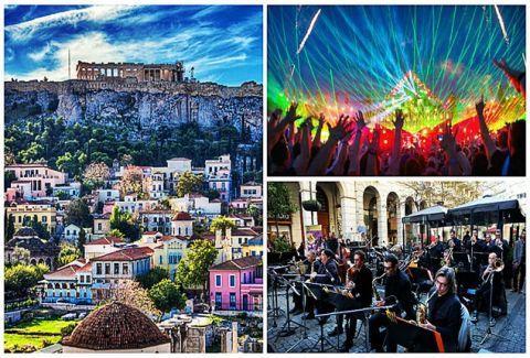 Η Αθήνα γεμίζει υπέροχες Μελωδίες! Τι θα συμβεί στους Δρόμους της Πρωτεύουσας από 18 έως 23 Ιουνίου;