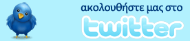 follow_us_twitter_web