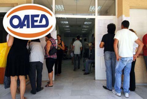 ΟΑΕΔ:Εξάμηνη απασχόληση με μισθό 916 ευρώ απο την επόμενη εβδομάδα
