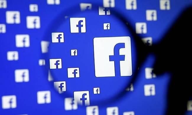 Η σημαντική αλλαγή που θα κάνει το Facebook με τις φωτογραφίες