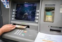 Capital controls: Πως μπορείτε να κάνετε αναλήψεις χωρίς όριο