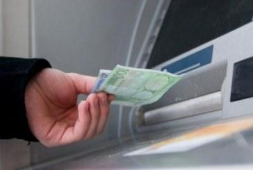 Χαλάρωση των capital controls – Τι αλλάζει στα όρια ανάληψης από τις τράπεζες