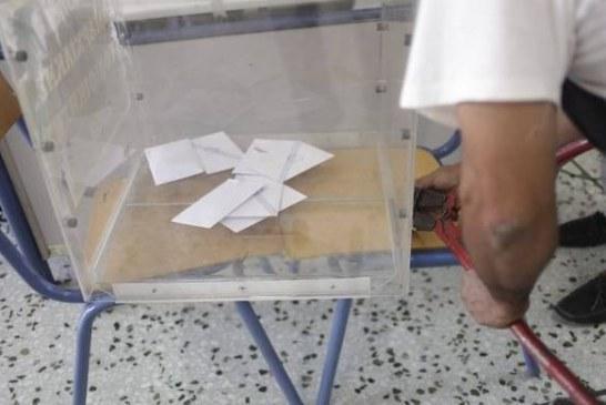 Σκάει μεγάλη «ΒΟΜΒΑ» – Ετοιμάζονται για πρόωρες εκλογές στο Μαξίμου