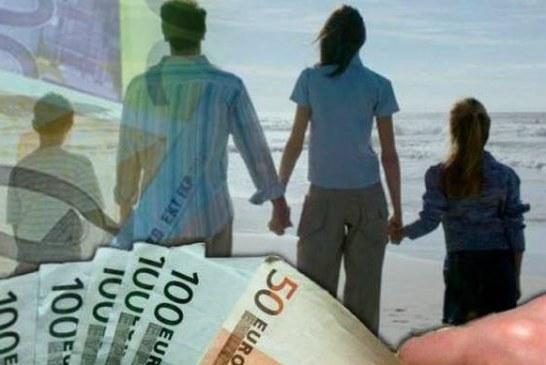 Επίδομα 600 ευρώ – Ποιοι το δικαιούνται με Αίτηση στα ΚΕΠ