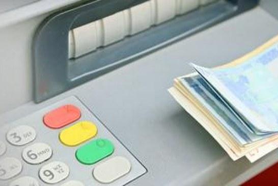 Ποιοι Δικαιούνται Επίδομα έως 500 ευρώ το μήνα