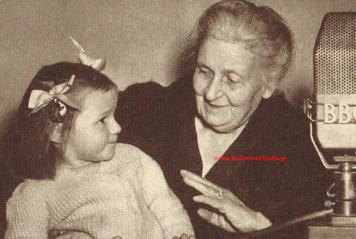 Ο δεκάλογος της θεωρίας της Maria Montessori που Κάθε Γονιός Πρέπει να Γνωρίζει
