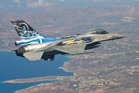 BINTEO- Οι Κορυφαίοι Πιλοτοι του Κόσμου είναι Έλληνες – Δείτε την Απίστευτη απογείωση του Έλληνα πιλότου της ομάδας ΖΕΥΣ
