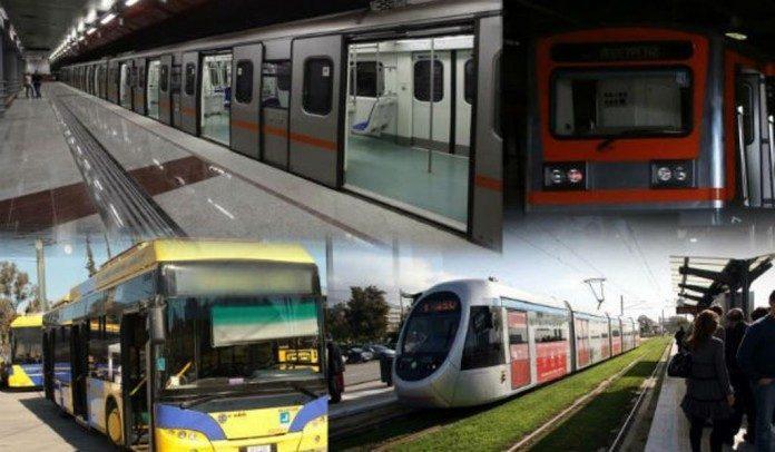 Νέα μέτρα: Τι αλλάζει σε λεωφορεία, ΚΤΕΛ, ΤΡΑΜ και ΜΕΤΡΟ