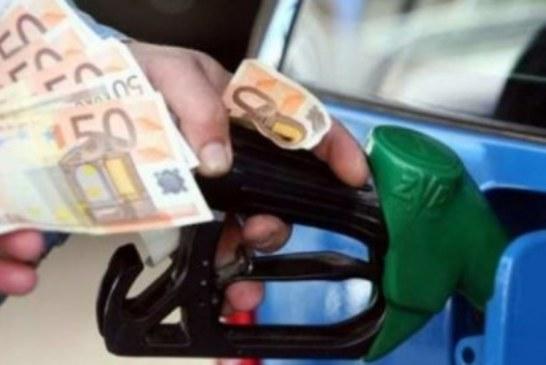 Θαύμα σε Βενζινάδικο – Του έβαλαν 69 Λίτρα Βενζίνη σε αυτοκίνητο που χωράει… 61!