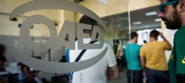 ΟΑΕΔ: 500 ευρώ το μήνα σε 700.000 άτομα – Δείτε πως!