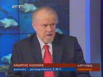 Τότε που στην TV έλεγαν τον καιρό μετεωρολόγοι και δεν τρομοκρατούσαν τον κόσμο