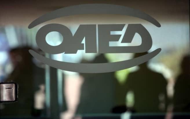 ΟΑΕΔ: Ερχονται 7.685 προσλήψεις κοινωφελούς εργασίας σε Δήμους
