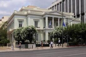 Ένα μοναδικό αρχείο από το Ινστιτούτο Βυζαντινών Ερευνών ΕΙΕ το οποίο περιέχει όλα τα αξιόλογα κτίρια της Αθήνας