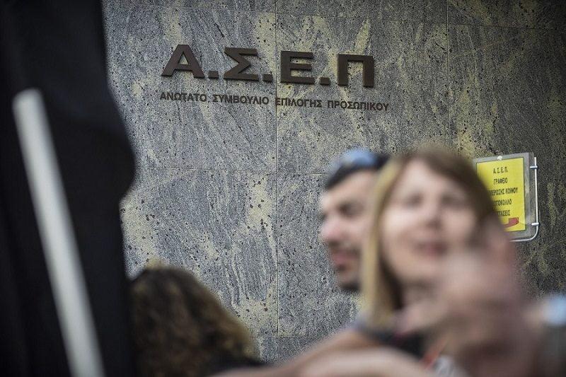 ΑΣΕΠ: Αιτήσεις τώρα για προσλήψεις σε 17 Δήμους της Ελλάδας