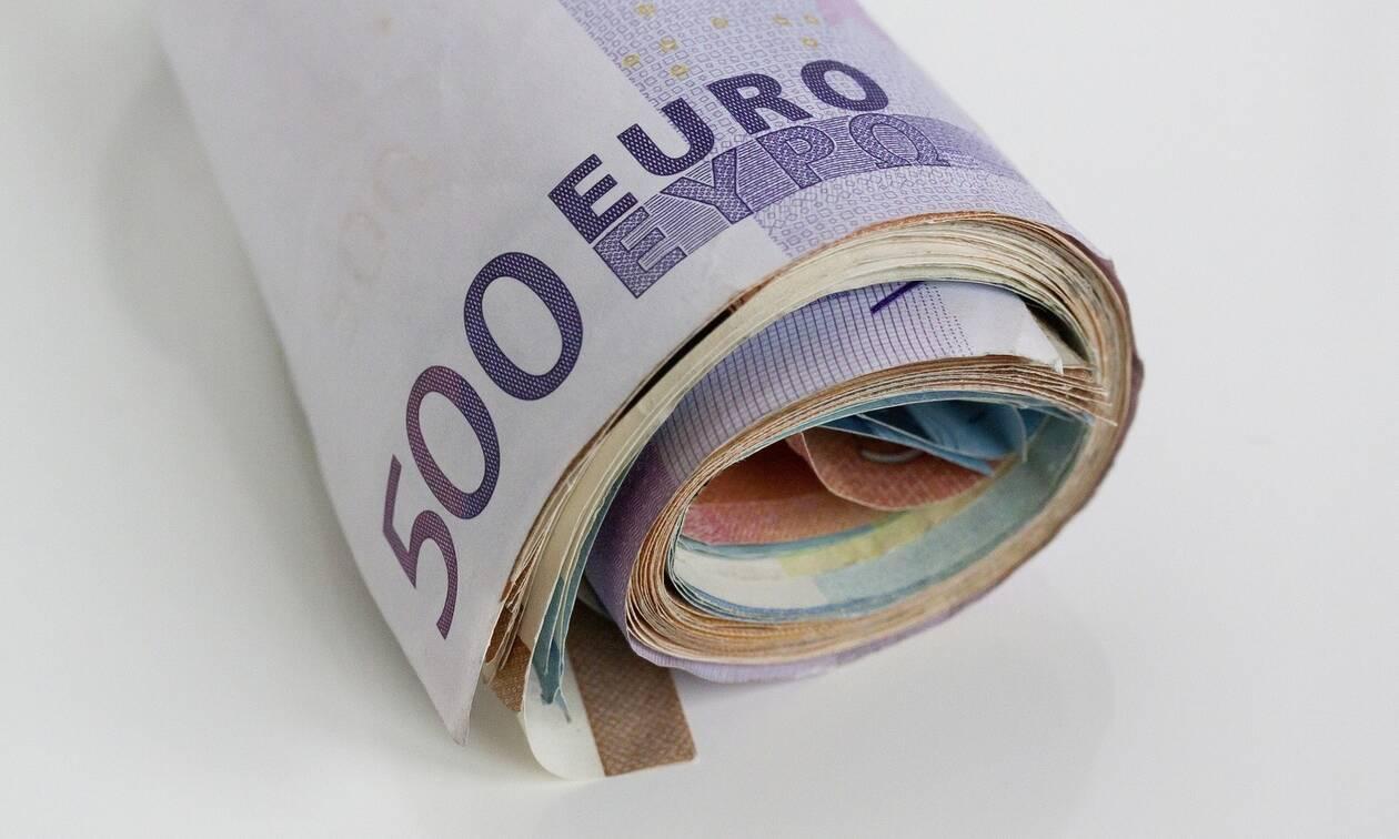 Δείτε πως θα πληρωθείτε τα 300 ή 534 ευρώ Εως τις 26/6 οι αιτήσεις