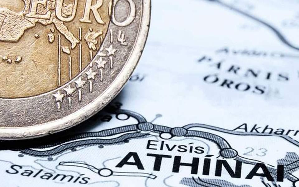 Η Ελλάδα δανείζεται για πρώτη φορά με αρνητικό επιτόκιο
