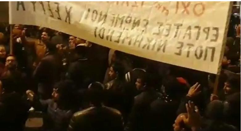 Πακιστανοί πραγματοποιούν πορεία μίσους στο κέντρο της Αθήνας και ζητούν τον αποκεφαλισμό Έλληνα πολίτη