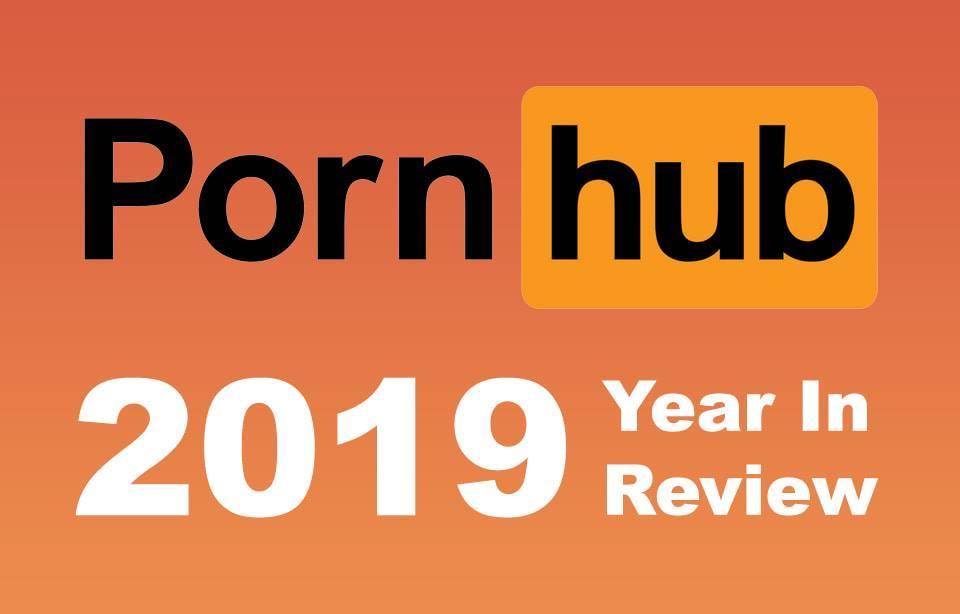 Το Pornhub αποκάλυψε ποια βιντεάκια σάρωσαν στην Ελλάδα το 2019