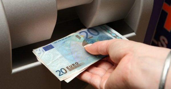 Νέο πρόγραμμα ΟΑΕΔ: 828 ευρώ για 8.933 ωφελούμενους – Ποιους αφορά