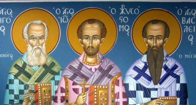 Χρόνια Πολλά – τιμώνται οι Τρεις Ιεράρχες
