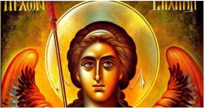 Προσευχή Στον Αρχάγγελο Μιχαήλ Για Προστασία Από Καθε Κακό!