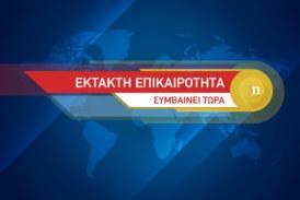 Έκτακτο: Σεισμός στην 'Υδρα