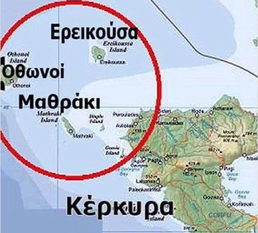 Εκκληση- Αναζήτηση δασκάλου για ακριτικό νησί
