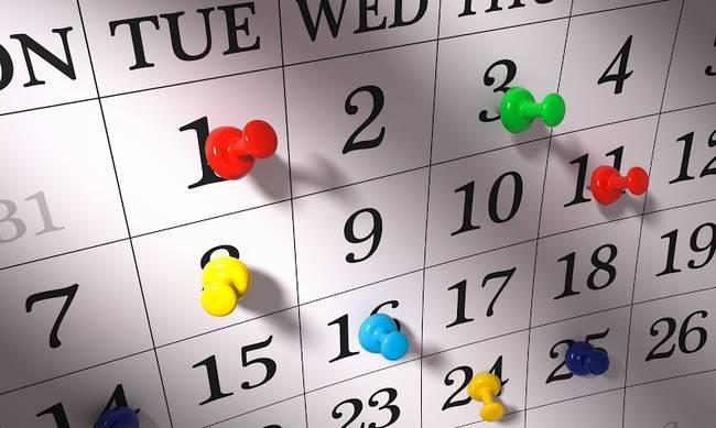 Εορτολόγιο Ιανουαρίου 2020: Ποιοι γιορτάζουν σήμερα 7/1