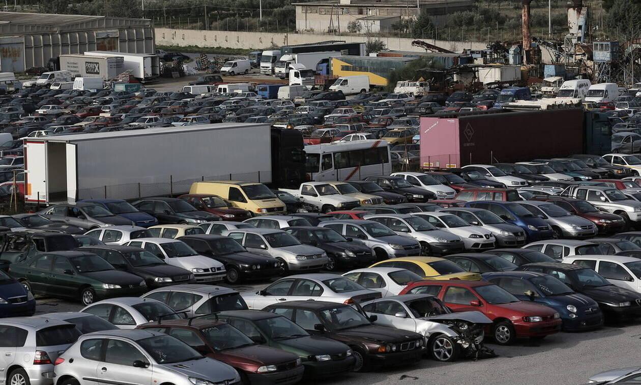 Αγοράστε αυτοκίνητο με 150 ευρώ - Δείτε ΕΔΩ όλη τη λίστα (pics)