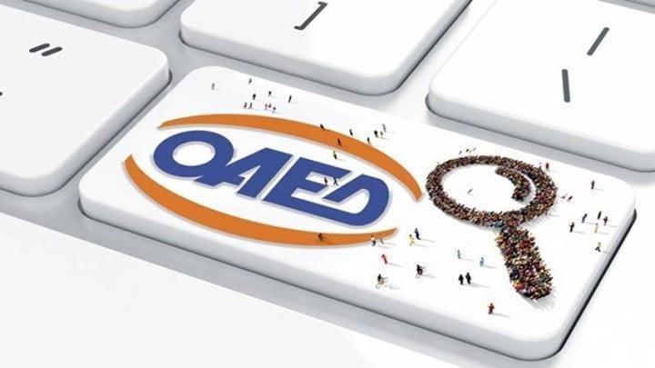 Ανάλογες πρωτοβουλίες για τη διαρκή βελτίωση των παρεχόμενων υπηρεσιών στους πολίτες οι οποίοι συναλλάσσονται με τον ΟΑΕΔ θα συνεχιστούν