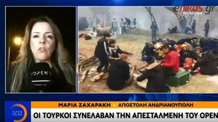 Έβρος: Οι Τούρκοι συνέλαβαν τη δημοσιογράφο Μαρία Ζαχαράκη - ΒΙΝΤΕΟ