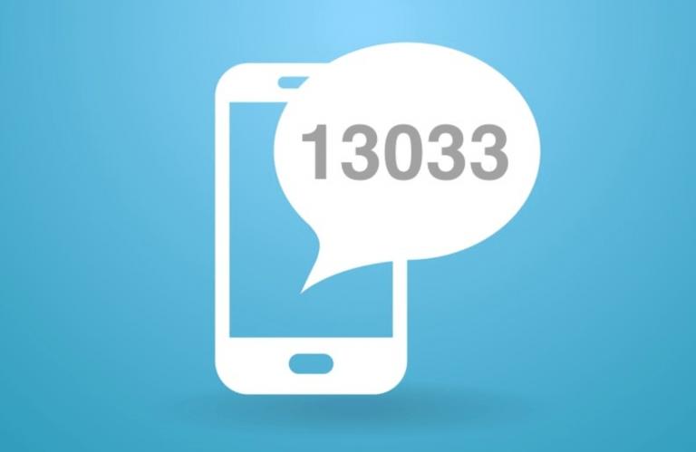 Αυτή είναι η εφαρμογή για το κινητό για να μην γράφεις το sms στο 13033 συνέχεια