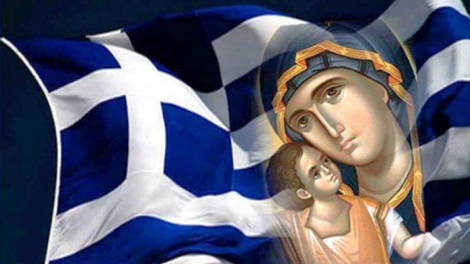Η Παναγία των Ελλήνων: «Αυτός ο λαός θ' αντέξει γιατί αγαπάει την Παναγία»