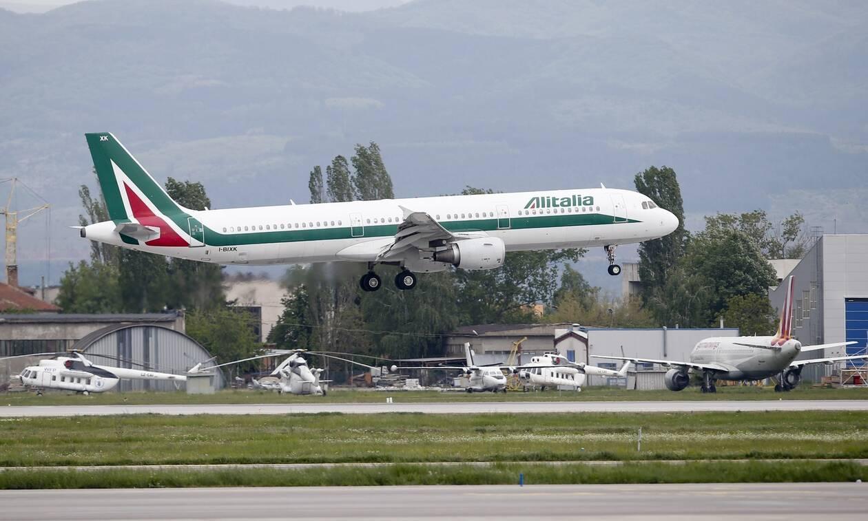 Η Alitalia αναστέλλει όλες τις πτήσεις εσωτερικού και εξωτερικού