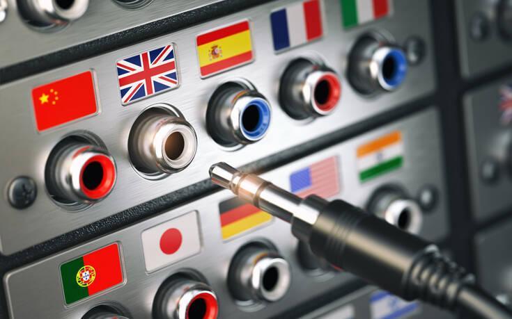 Προσπάθησε να μάθεις μια ξένη γλώσσα όσο είσαι κλεισμένος στους τέσσερις τοίχους